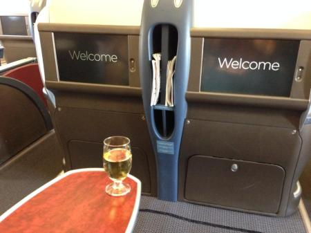 First Class on the Airplane (i.e. what you won't have)